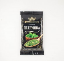 "Петрушка (зелень сушеная) 10г ""Царская приправа"""