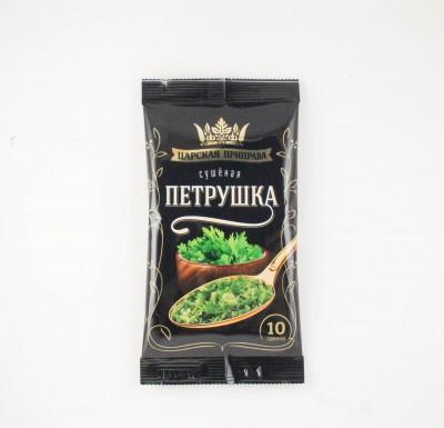 "Петрушка (зелень сушеная) 10г ""Царская приправа""_0"