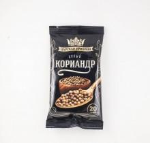 """Кориандр зерно 20г """"Царская приправа"""""""