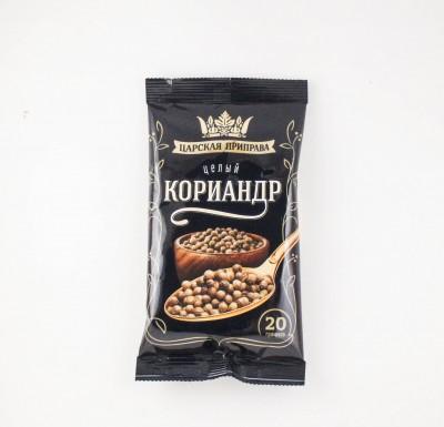 """Кориандр зерно 20г """"Царская приправа""""_0"""