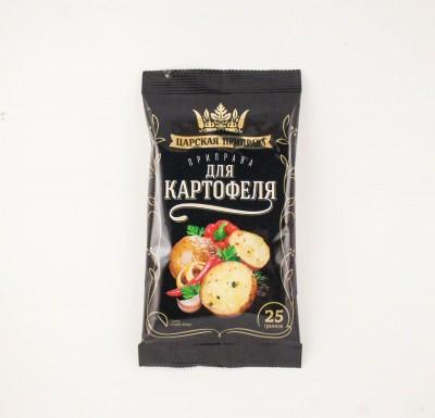 """Приправа для картофеля 25г """"Царская приправа""""_0"""