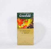 Чай Гринфилд Куррант черный  25 пакетиков