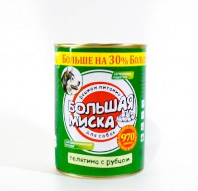 Большая Миска ТЕЛЯТИНА С РУБЦОМ 980г_0