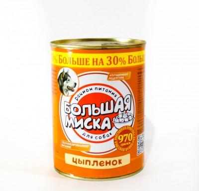 Большая Миска ЦЫПЛЕНОК 980г_0